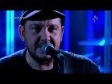 Сергей Бобунец - Апрель (live)