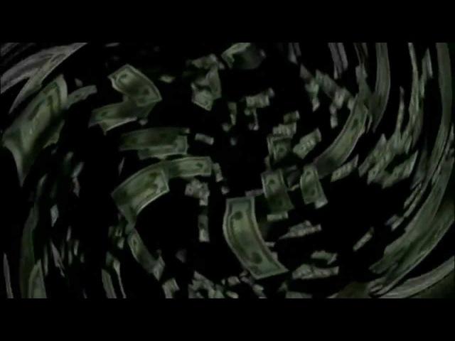 Дух времени - Деньги, Федеральная Резервная Система США (ОБИТЕЛЬ ЗЛА)