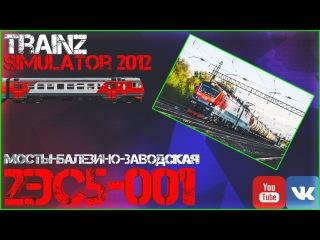 Trainz-MP Оф.МП 25.09.16