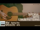 TUTORIAL 봄날 Spring day - 방탄소년단 BTS Guitar Cover, Lesson, Chord, Tab