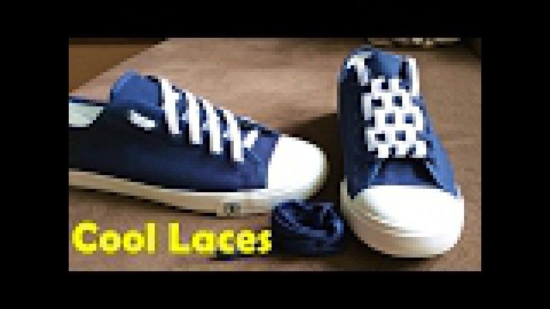 LACE SHOES - 5 cool ideas how to tie shoe laces