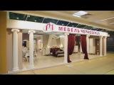 Мебель Черноземья на международной выставке Мебель - 2016 в ЦВК Экспоцентр Москва