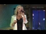 Ностальгия Марина Журавлева - Белая черемуха