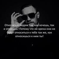 Антон Пушкин