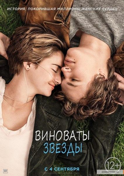 Кадры из фильма фильм друзья смотреть онлайн все сезоны
