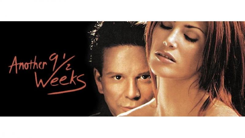 Другие девять с половиной недель / Another Nine 1/2 Weeks (1997) Энн Гурсо