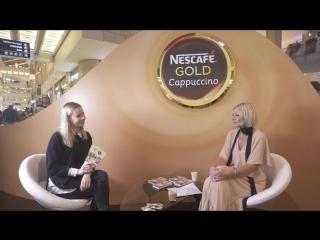 NESCAFÉ GOLD Cappuccino - Встреча с Авророй