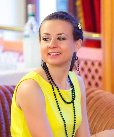 Арина Павлова