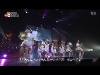 Dai 6-Kai AKB48 Kouhaku Taikou Uta Gassen - Nage kiss de uchi otose