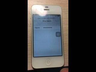 Айфоны 4S прогрев вай Фай вай модуля.