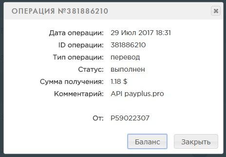 https://pp.userapi.com/c836129/v836129202/5723f/hM8fiRTNL0M.jpg