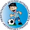 ЛДФЛ Екатеринбург