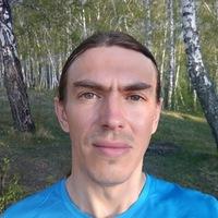 Вадим Ященко