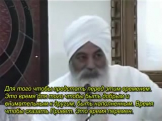 Йоги Бхаджан Кундалини йога