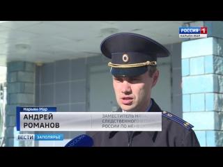 Россия 1 Нарьян-Мар HD Что бывает, когда деньги важнее дружбы