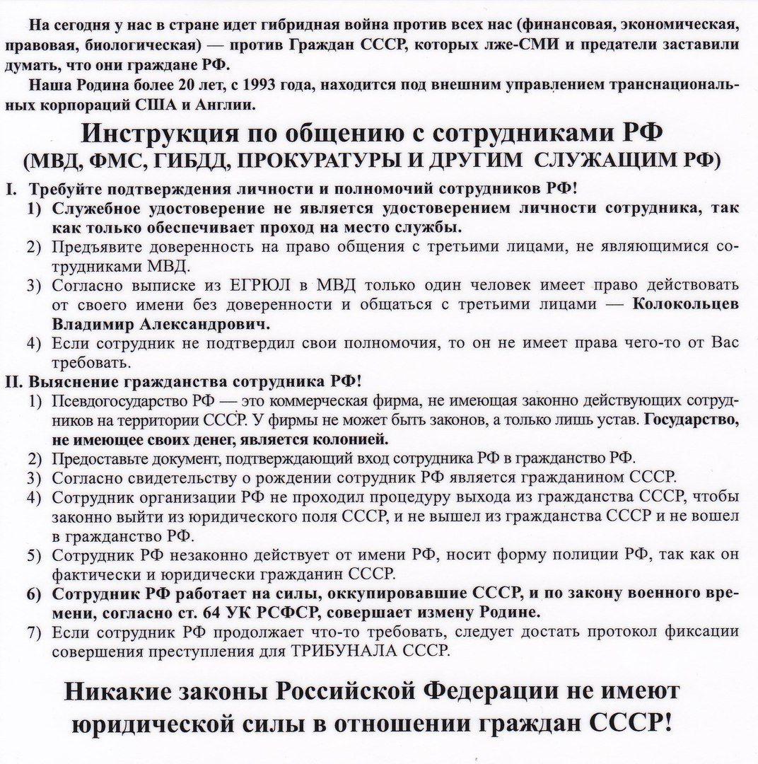 https://pp.userapi.com/c836129/v836129327/38d06/42n6pONslpU.jpg