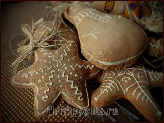 Ароматные игрушки на ёлку (с выкройками) / Историческая справка