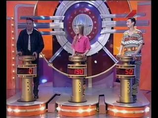 Угадай мелодию (ОРТ, 1997) Владислав Галкин, Дуня Вишнякова, Александр Андреев