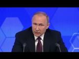 Большая пресс-конференция президента России Владимира Путина 2016