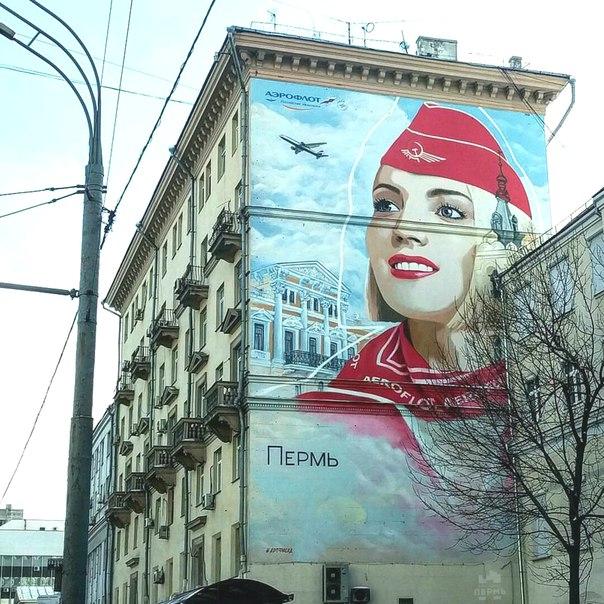 Вот такое граффити замечено в Москве. Фото Петр Клоц