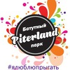 Батутный парк PITERLAND