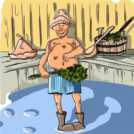 Смешные картинки про баню баня, картинки скучаю