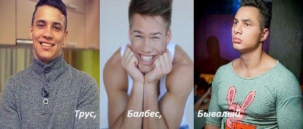"""""""Трус, Балбес, Бывалый"""" или """"война"""" сезонов."""