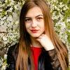 Ekaterina Alexandrovna