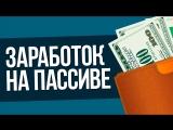 Paper-island - новая игра с выводом денег. Всем бонус 50 рублей за рег