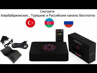 AZARPEYK TV -  Азербайджанские и Турецкие каналы БЕСПЛАТНО 2016