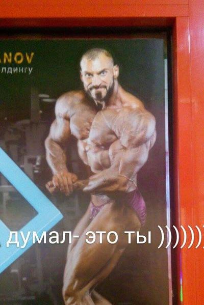 Андрей Оплетаев
