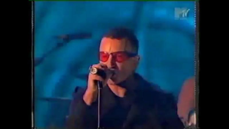 U2 Mofo 6 Nov 1997 European Music Awards