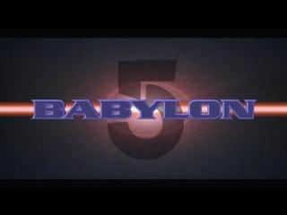 Вавилон 5 (Заставка 2 сезона) ... Пришествие теней
