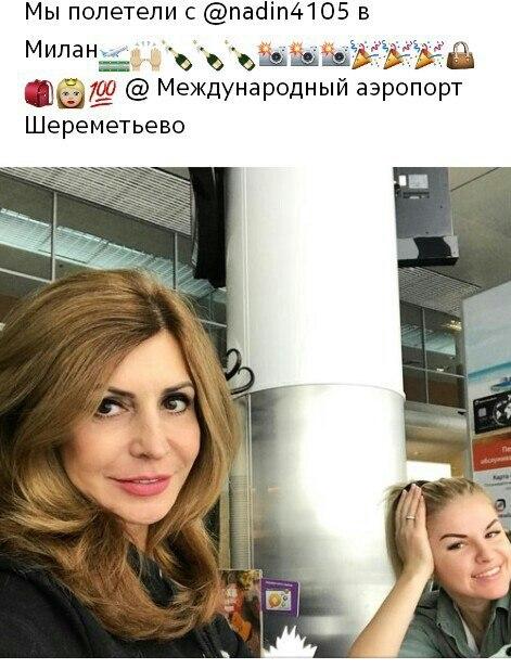 Ирина Агибалова отметила свой День рождения королевой.