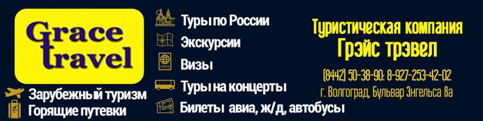 Игровое казино вулкан Ерафимович поставить приложение Казино vulkan Костромино установить