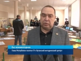 ГТРК ЛНР.Глава Республики посетил ГУ «Луганский методический центр». 31 марта 2017.
