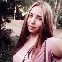 Иришка Абалмасова