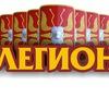 """Фехтование в Уфе. ВИК """"Легион""""."""