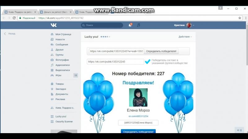 №25 Победиетль конкурса за репост(20 грн)31.03.17 -Елена Мороз.
