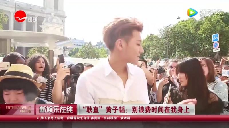 [INTERVIEW] 170623 Entertainment Online Interview for ZTao x Loewe Fashion Event @ ZTao