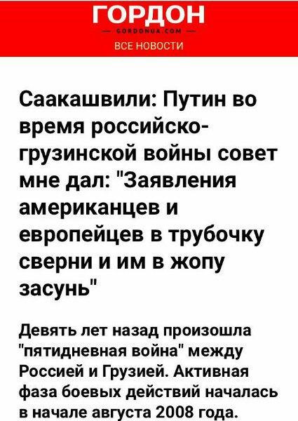 https://pp.userapi.com/c836129/v836129810/7866b/Wpjr8zGYpIs.jpg