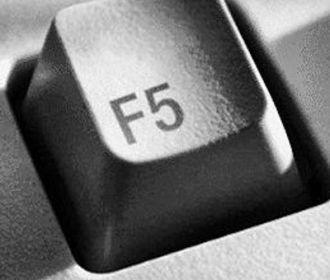 F5: еб…ое декларирование