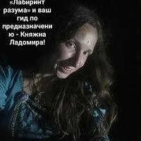 Ольга Подковырова