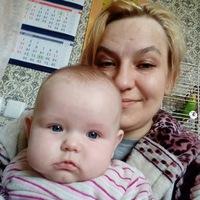Кариночка Сазоненко