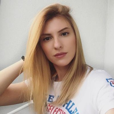Карина Трофимова