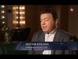 Загадки века. Пётр Лещенко. Оборванная песня.