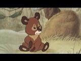 «Седой медведь» (1988), реж. Леонид Каюков