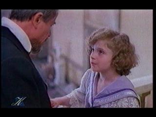 Дебюсси, или Мадемуазель Шу-Шу / La musique de l'amour: Chouchou (1995)