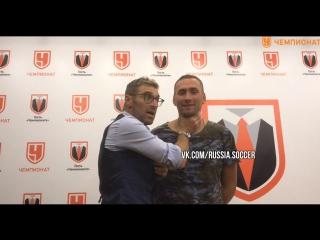 Каррера показал, как душил переводчика «Спартака»(vk.com/russia.soccer)