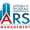 Коммерческая недвижимость в Дзержинске